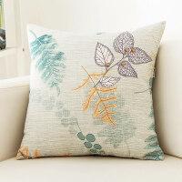 田园风抱枕家用沙发靠垫简约现代靠背正方形枕套不含芯大号70*70