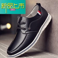 新品上市男士皮鞋韩版鞋子男鞋潮流英伦板鞋真皮百搭商务懒人休闲鞋男