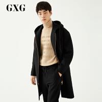 【GXG过年不打烊】GXG男装 冬季长款加厚连帽羊毛呢大衣外套男#174826168