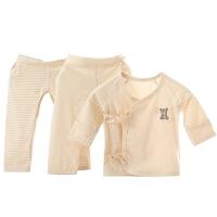 新生儿衣服0-3个月和尚服2宝宝空调服刚出生婴儿薄款初生睡衣