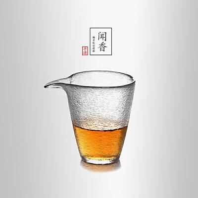 当当优品 锤目纹公道杯-闻香 光阴系列 描金加厚玻璃分茶器 200ml当当自营   安全钠钙玻璃 匠心手工制 茶道新美学