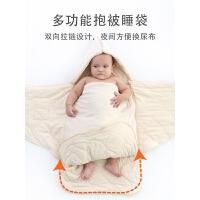 棉初生用品外出 婴儿抱被秋冬季厚两用睡袋婴儿包被