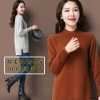 半高领羊绒衫女韩版新款毛衣女秋冬中长款打底加厚保暖大码衫