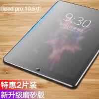 ipad钢化膜2018新款2017苹果ipad air2磨砂9.7英寸a1822平板air1贴膜mi iPadpro