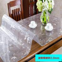 pvc桌布防水防油��|玻璃塑料桌�|免洗茶��|透明磨砂�_布水晶板