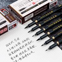 秀丽笔毛笔书法练字钢笔式软笔抄经签到签名笔中国风可加墨水小学生用大楷中楷小楷成人专用手绘签字笔