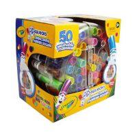 保税区发货 Crayola/绘儿乐 50色可水洗伸缩水彩笔 马克笔城堡 2岁以上 海外购