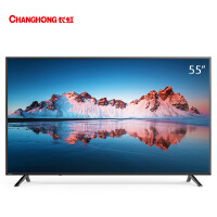 长虹 55A4U 55英寸32核人工智能4K超高清HDR轻薄语音平板LED液晶电视机