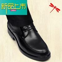 新品上市春季男士皮鞋真皮透气牛皮商务正装皮鞋系带男鞋软底圆头单鞋
