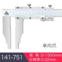闭式四用游标卡尺油标线卡0-150mm高精度不锈钢迷你游标卡尺 141-751 0-1500mm单向爪