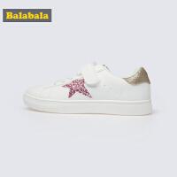 巴拉巴拉女童板鞋小白鞋儿童2019新款春秋休闲大童鞋子小孩鞋童鞋