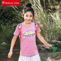 【3折到手价:51】探路者儿童女童 春夏新款户外女童弹力印花速干短袖T恤QAJG84106