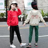 儿童套装 女童运动套装2020新款秋装女孩儿童棉质长袖连帽卫衣长裤休闲潮流两件套