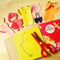 儿童diy剪纸手工制作材料包幼儿园宝宝初级简单2-3-6岁剪纸画套装