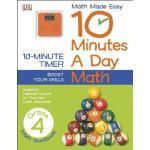 【预订】10 Minutes a Day: Math, Fourth Grade 9781465402295