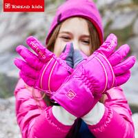 【2件3折:57元】探路者儿童手套 秋冬户外男女滑雪手套QELG95610