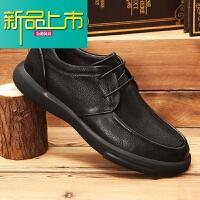 新品上市c看乐男鞋真皮男士欧美时尚休闲皮鞋厚底减震舒适商务休闲鞋