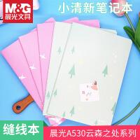 晨光记事本A530缝线本24页云森之处笔记本(1本)随机款