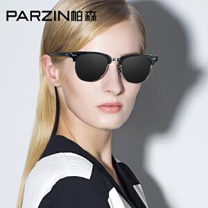帕森时尚潮人复古女士半框板材偏光太阳镜男司机开车驾驶墨镜9292