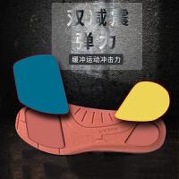运动鞋垫男减震加厚弹力透气防臭运动篮球鞋用软跑步缓震