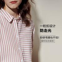 初棉迎秋 经典拼接条纹衬衫女长袖2019秋季新款宽松纯棉长袖衬衣