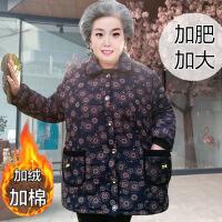 老年人棉衣服棉裤老人生日套装女冬装加大加肥胖奶奶棉袄加绒加厚