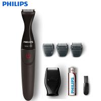 �w利浦(Philips)胡�造型器MG1100/16 干�池式男士��犹觏�刀胡�鼻毛修剪器 全身水洗
