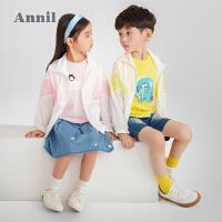 【2件4折价:119.6】安奈儿童装男女童皮肤衣夏季薄款中大童空调衫2021新款夏装外套