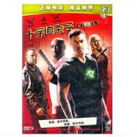 原装正版 电影 十字追杀令(DVD9)邪恶,超乎想象;英雄,势不可挡。