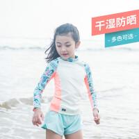 儿童长袖泳衣泳裤男童女童游泳沙滩玩耍防晒高弹SBT