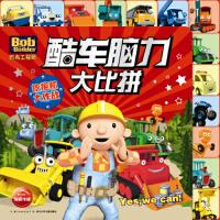 巴布工程师 酷车脑力大比拼:挖掘机大作战,英国HIT娱乐有限公司,海豚传媒,长江少年儿童出版社,97875560317