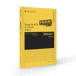 凤凰文库设计理论研究系列-宜家的设计.一部文化史