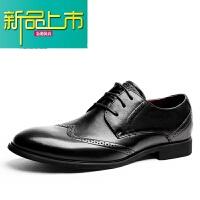 新品上市雕花男鞋英伦尖头棕色德比鞋复古韩版潮流真皮商务休闲皮鞋