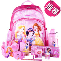 士尼儿童书包 文具礼盒套装 小学生学习用品批发女