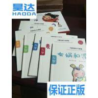 [二手旧书9成新]中国传统文化童谣 万里童谣 /赵万里?? 北京师范?