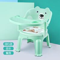 儿童餐椅带餐盘宝宝吃饭桌婴儿椅子餐桌靠背叫叫椅宝宝塑料小凳子