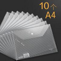 【10个包邮】广博按扣透明文件袋文件夹a4塑料资料袋办公用品档案袋批发10个装