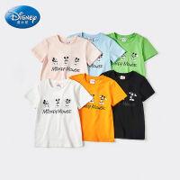 迪士尼童装男童2020夏新款针织卡通短袖汗衫T恤儿童夏短袖T中大童