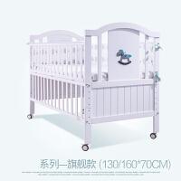 欧式婴儿床实木拼接大床多功能摇篮床宝宝儿童床新生儿bb床