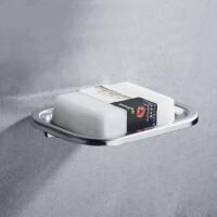 免打孔肥皂盒沥水吸盘式不锈钢香皂盒卫生间置物架壁挂肥皂架浴室7aq