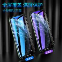 iPhone11钢化膜苹果11ProMax手机XSMax全屏覆盖XR全包XS贴膜iPhoneX防摔iPhoneXR蓝光