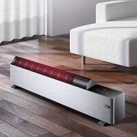 格力踢�_�取暖器家用地暖式智能�w板暖�L�C��能省��暖��