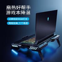 笔记本散热器联想拯救者y7000p戴尔华硕15.6游戏本外星人散热板17.3寸电脑排风扇底座水冷g3降温支架压风式g7