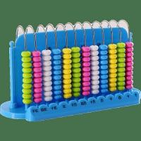 儿童宝宝小学计数器算盘算数教具计算珠数学益智玩具早教文具用品小孩子幼儿园学习玩具