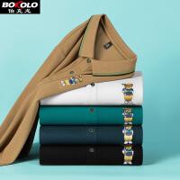 每满100-50 格子短袖POLO衫男士棉质T恤夏季薄款修身新款翻领保罗衫商务休闲青年男装伯克龙A8001