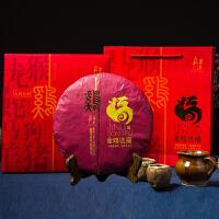 才者金鸡送福生肖纪念茶 云南七子饼茶普洱茶饼熟茶熟饼礼品茶