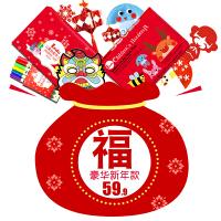 Endu恩都 3-6岁 男孩女孩经典福袋大礼包超值惊喜新年礼物低于3折