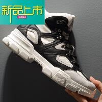 新品上市男士新款高帮鞋子休闲跑步鞋高邦增高篮球鞋韩版潮流百搭板鞋潮鞋