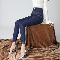 【加绒保暖,好质量】黑色高腰牛仔裤女加绒2019秋季新款韩版百搭修身显瘦弹力小脚长裤