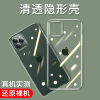 苹果x手机壳iphone11透明xr硅胶7/8/plus/6/6s/xs max防摔Pro max软壳iphonex超